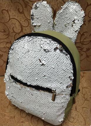 Оливковый рюкзак с ушками и пайетками перевёртышами 26*22*11