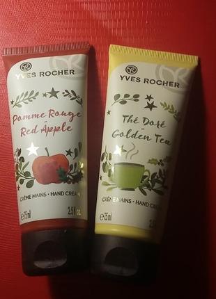 Набор 2 крема для рук красное яблоко, золотой чай yves rocher