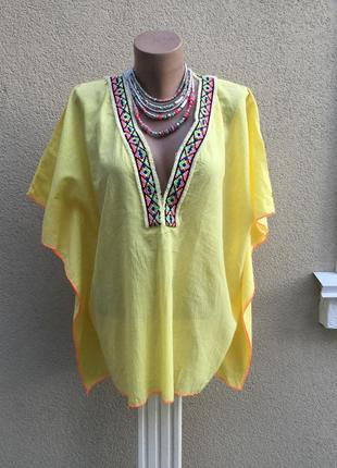 Яркая,жёлтая блуза-пончо с вышивкой,тесьма,пляжная,франция,этно,бохо стиль,хлопок
