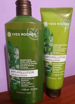 Набір для волосся детокс та відновлення yves rocher