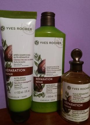 Набір для волосся живлення та відновлення