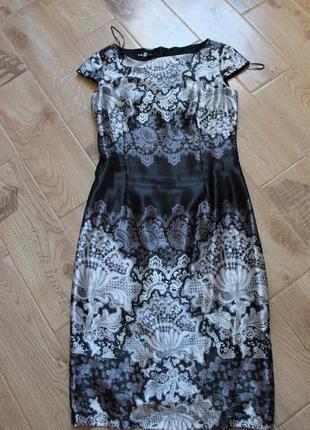 Супер платье, классическое