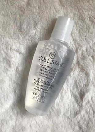 Мицеллярная вода для снятия макияжа collistar