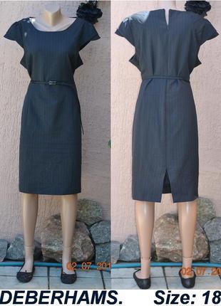 Платье  классическое деловое ( офисное)