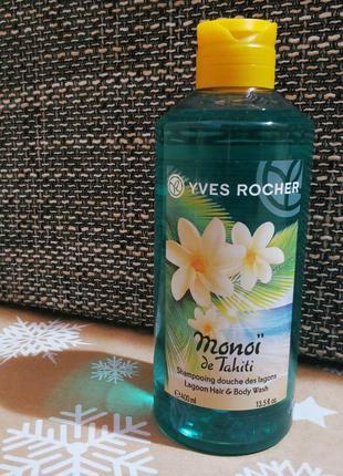 Гель для тіла та волосся monoi de tahiti тропічний 400 мл ив роше yves rocher