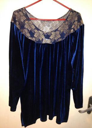 Шикарная,нарядная,велюровая блузка для роскошных красавиц,большого размера