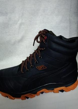 Зимние кроссовки, зимние ботинки, для мальчика, подростковые  ботинки