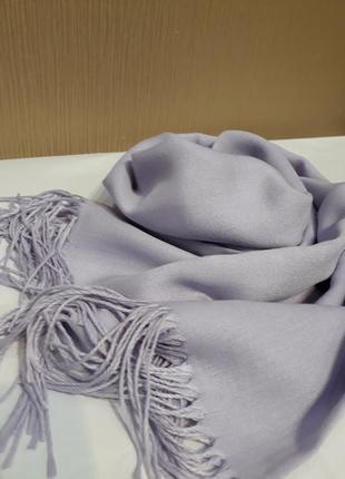 Нежнейший лавандовый шарф кашемировый качество шикарное