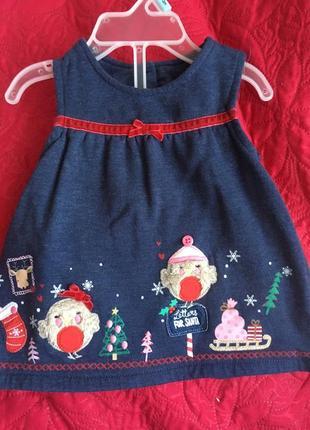 Новогоднее платье на малышку