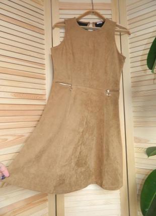 Сукня під замшу