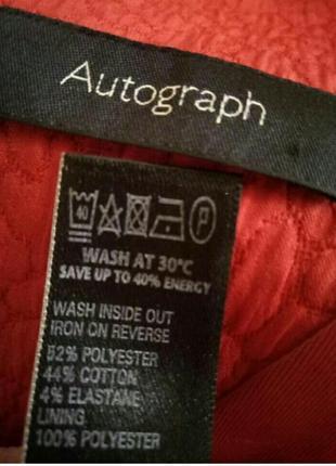 《красный мак》тренд сезона!супер платье из плотного фактурного трикотажа 48-50р5