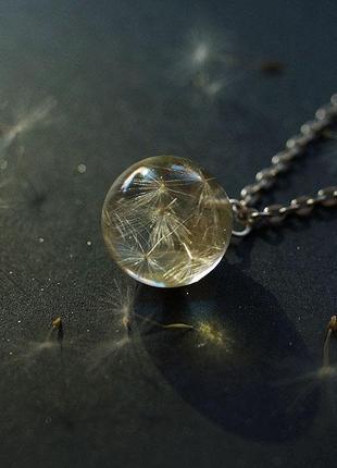 Кулон-сфера с семенами одуванчика \ диаметр 15 мм