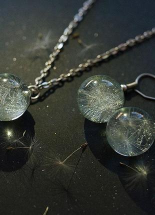 Комплект украшений с семенами одуванчика : кулон-сфера + серьги \ с голубым оттенком