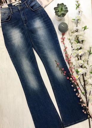 Хіт 2018 року джинси кольош від дорогого голландського бренду yaya!