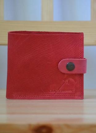 Кожаное портмоне с монетницей и застежкой