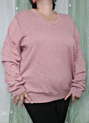Розово-бежевый меланжевый свитер, 100% хлопок, унисекс