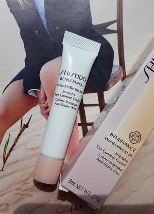 Shiseido benefiance wrinkleresist24 intensive интенсивный крем против морщин вокруг глаз