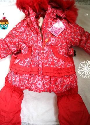 Новый зимний комбинезон куртка на девочку 116см натуральная овчина