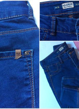 Скинни джинсы узкие