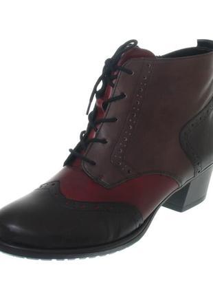 Кожаные ботинки remonte - германия