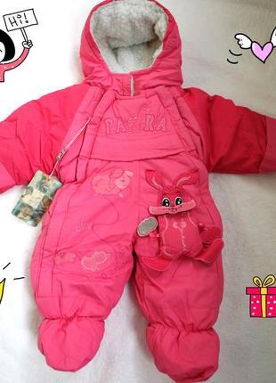 Новый розовый комбинезон конверт на новорожденных девочек 74-80см