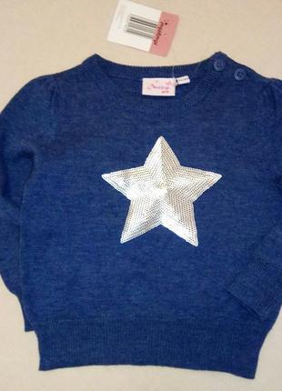 Детская мягкая кофта ,свитер на девочку от impidimpi (германия)  рост 74/80