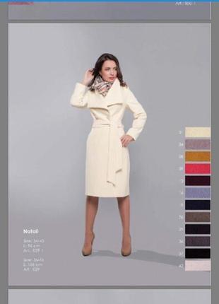 Продам пальто известного брэнда season