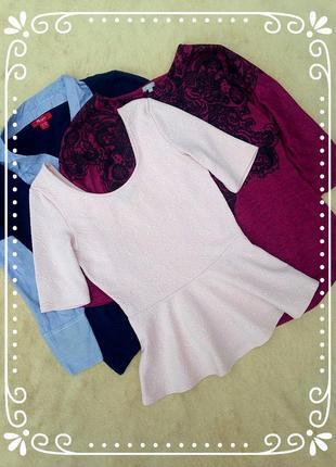Нежная блуза зефирка с баской размер s