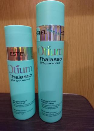 Минеральный шампунь и бальзам для волос estel professional otium thalasso mineral
