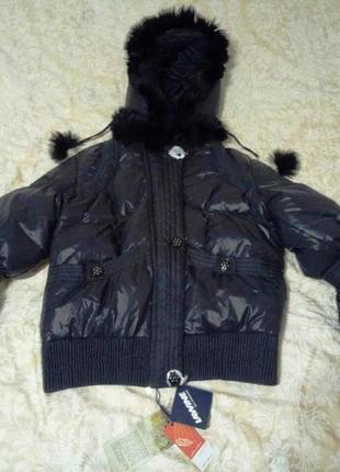 Новая пуховая куртка lawine by savage