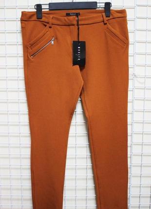 Новые джинсы- брюки, от бренда mohito.
