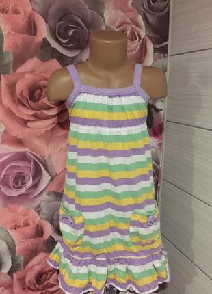Красивый ,длинный ,модный сарафанчик - полосатый  принт,на 4-5 лет