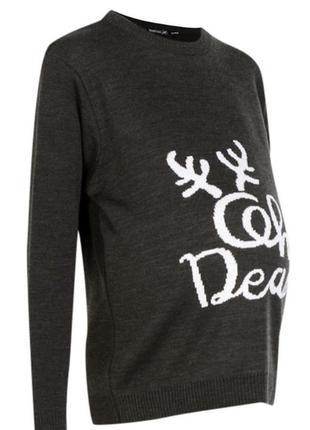 Серый новогодний свитер от boohoo отлично подойдёт девушке в 🤰
