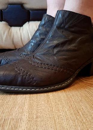 Зимние кожаные ботинки (0213)