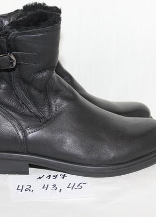 Ботинки зима.  кожа, мех . размеры 42,43,45