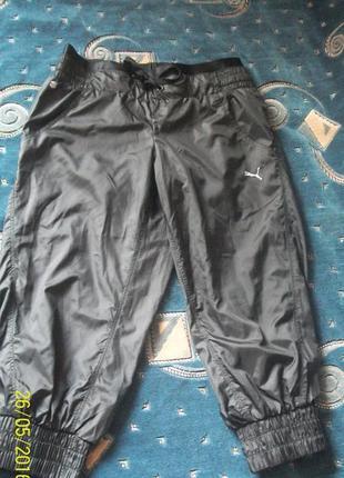 Спортивные штаны puma!оригинал