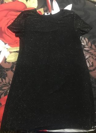 Продам платье с люрексом