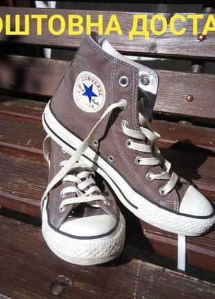 Converse all-star оригинал, возможен торг