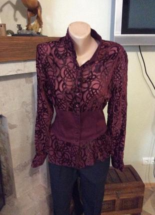 Блузка jean paul gaultier m