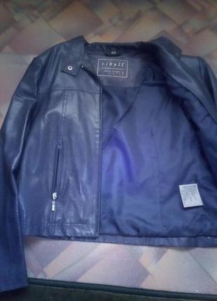 Укороченная осенняя куртка