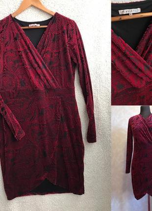 Платье велюровое очень красивое в идеале м