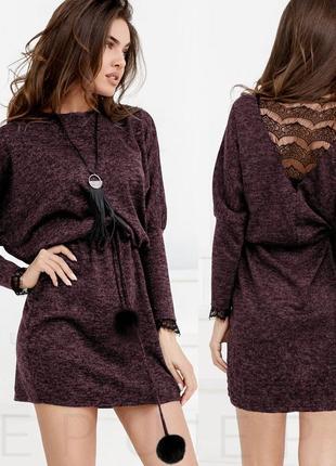 Платье-реглан теплое с гепюровыми вставками/меланжевое 44-46 размер