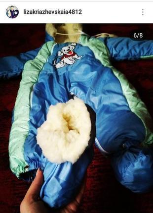 Зимний комбинезон для мальчика. от о до 18 месяцев