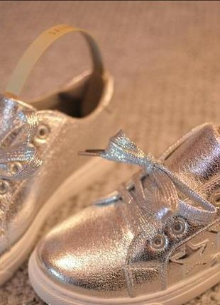 Женские кроссовки  silver звезды 39 - 40