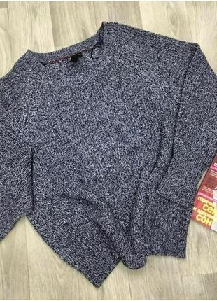 Очень тёплый и красивый  свитерок