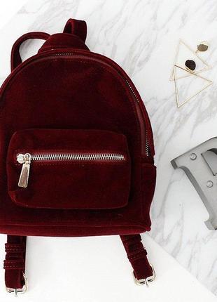 Велюровый бордовый рюкзак