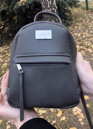 Женский серый мини рюкзак luigisanto