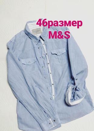 Красивая рубашка m&s