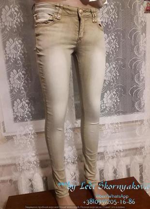 Классные фирменные джинсы, размер 26