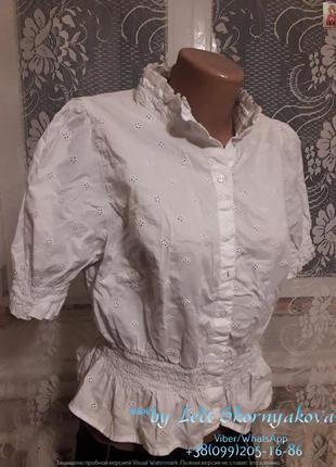 Новая натуральная блуза, размер хс-с